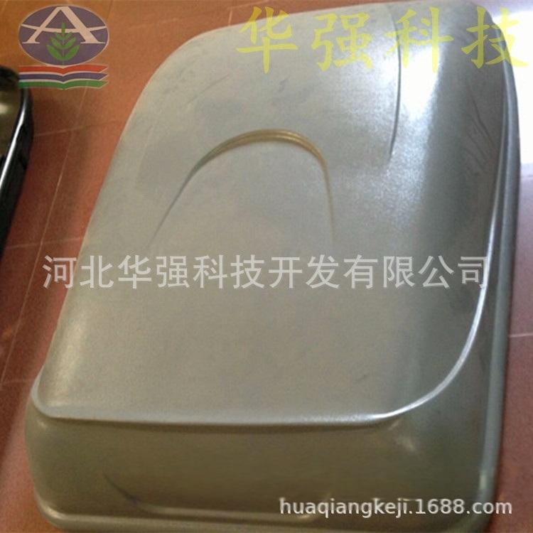 玻璃钢美化罩 通讯基站用天线外壳美化罩 水桶型 方