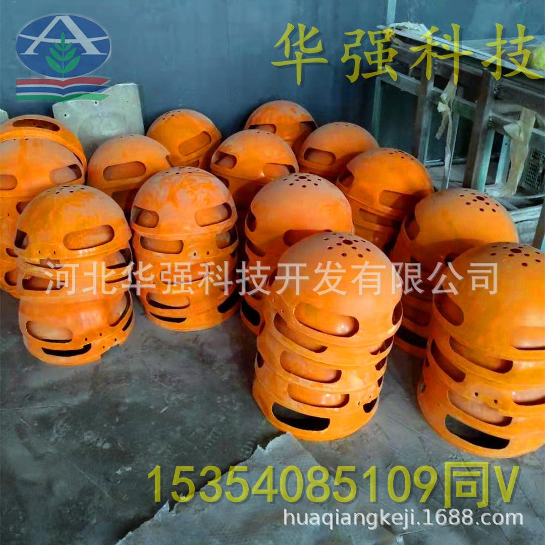 厂家直销 警示球 玻璃钢航空障碍球 FRP航空警示