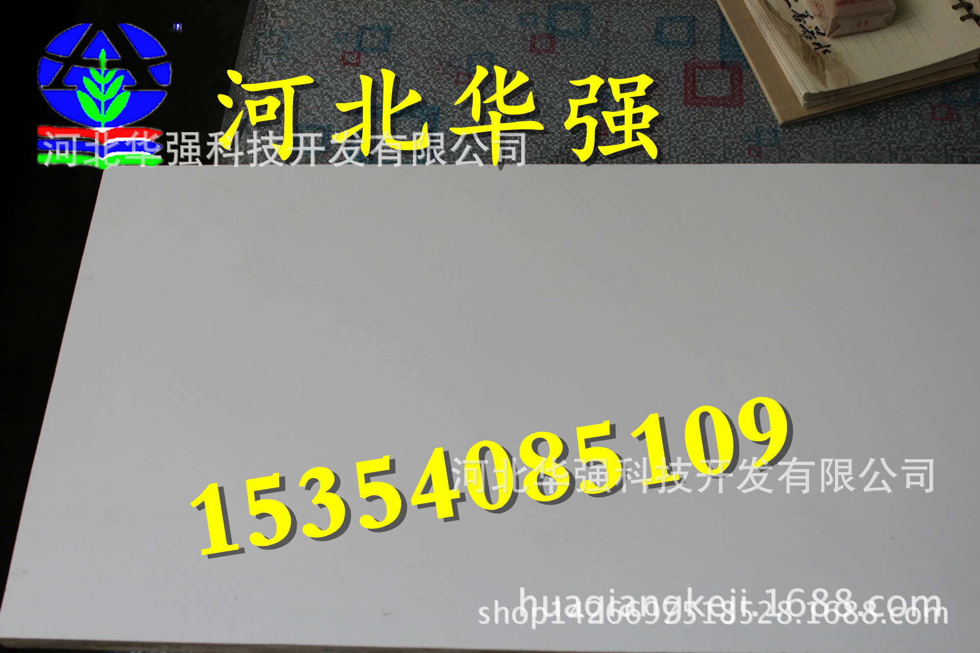 2034498757_1838001085.jpg_.web