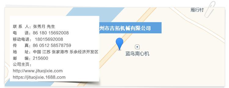 慈溪市宗漢子奕五金配件廠_01_12