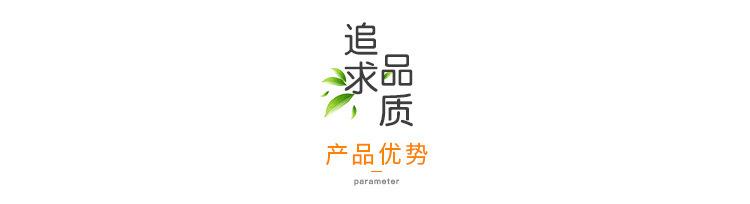 东莞市恒优装饰材料有限公司_07.jpg