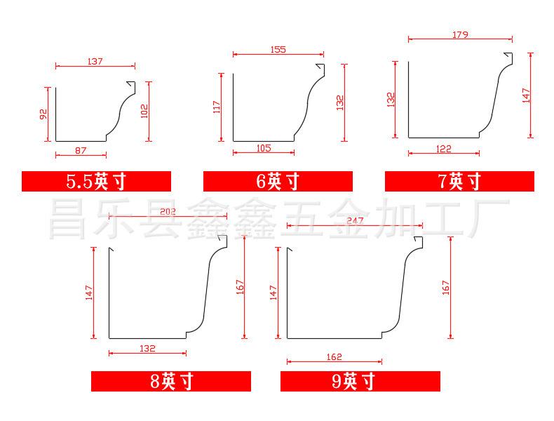 常规天沟尺寸图3