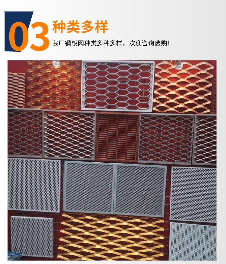 钢板网多种多样03