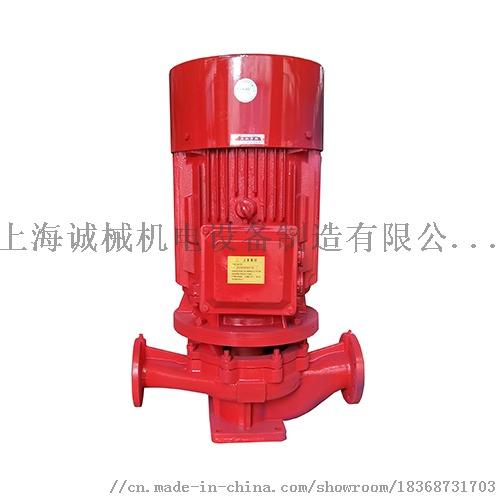 XBD-ISG立式单级消防泵757549472