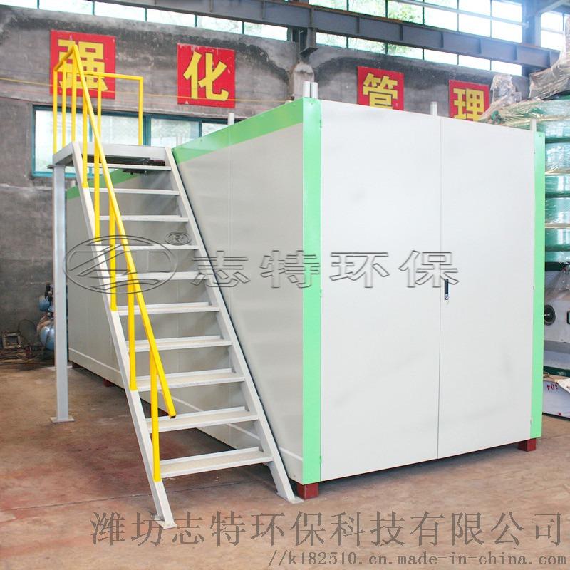 生物发酵机   生物降解机  生物垃圾降解设备94851362
