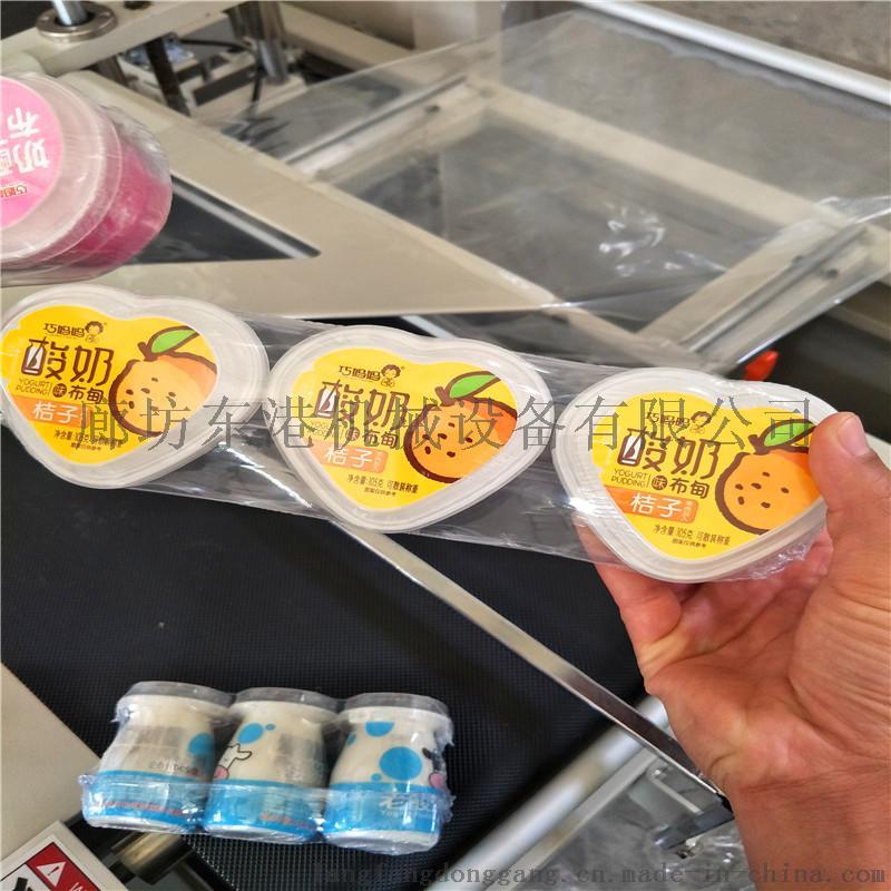酸奶包装效果1.jpg