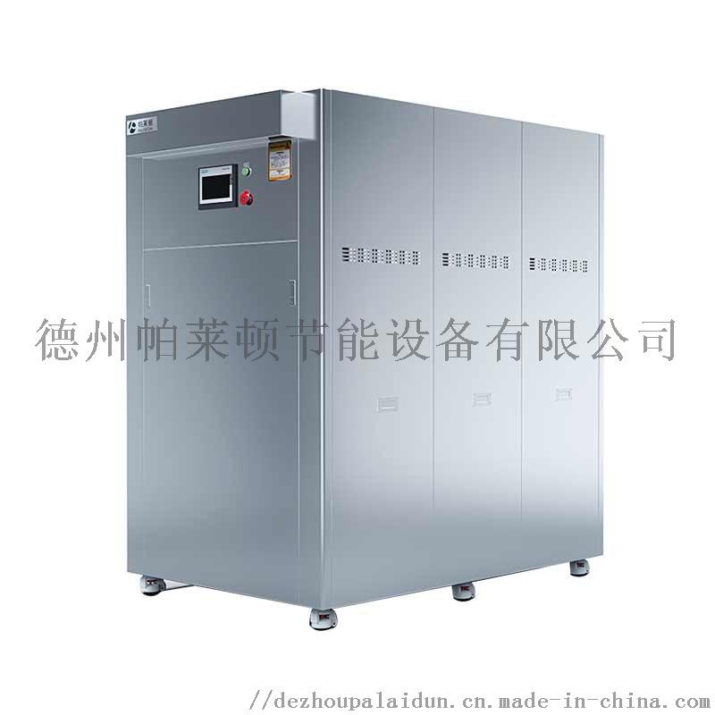 燃气蒸汽锅炉热效率高质量好,帕莱顿蒸汽源机,厂家直销842415682