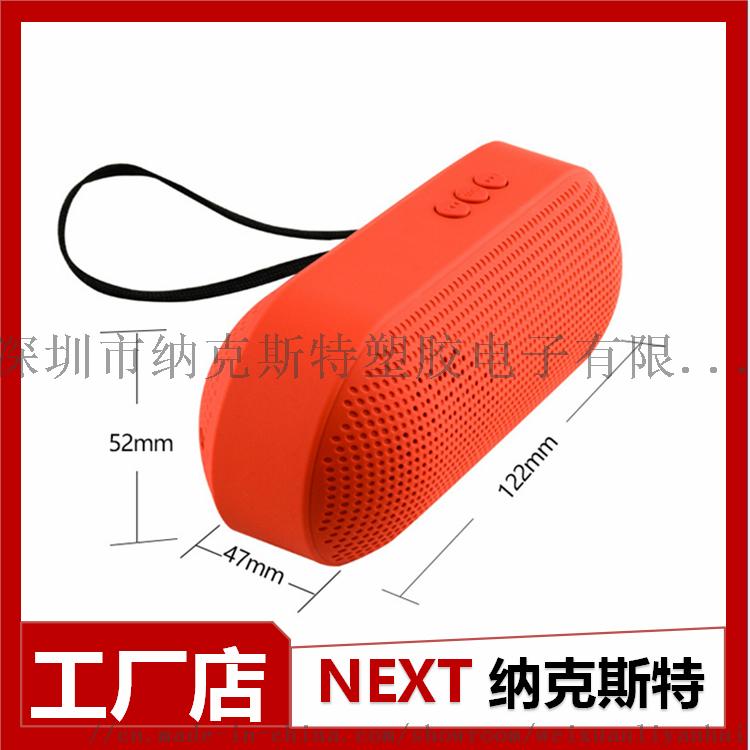 Y1小音响 药丸蓝牙音响 便携式礼品音响 厂家直销891146585