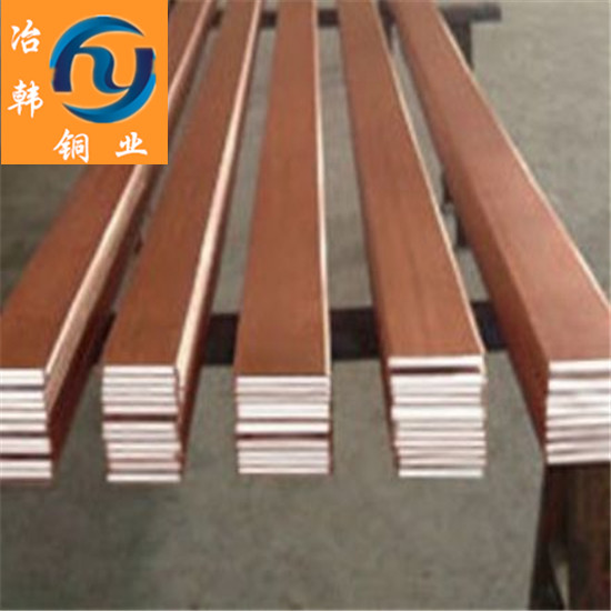 专业批发高导电T2紫铜排低价冶韩铜业8363255