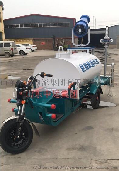 山东生产小型洒水机 洒水车 电动车洒水厂家直销759515502