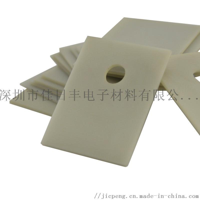现货TO-3P氮化铝陶瓷片 MOS管高导热绝缘片862465405