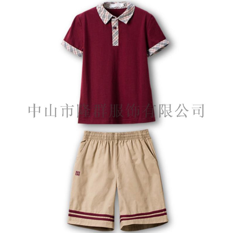 珠海幼儿园园服中小  服私立  定制136515022