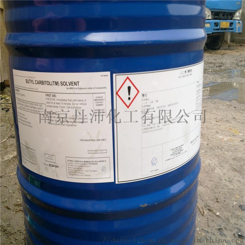南京现货陶氏二乙二醇丁醚116303162