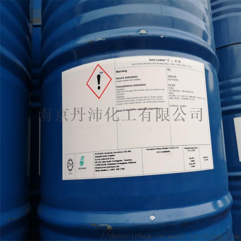 南京现货陶氏二乙二醇丁醚116303102