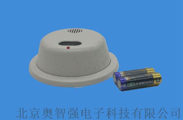 晶体管输出紫外火焰探测器FS-1000E103373642