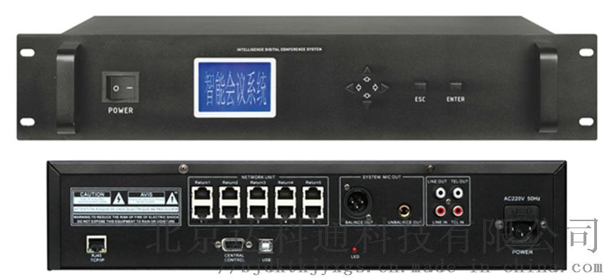 RJ45网传纯讨论主机 网络讨论型数字会议系统130560362