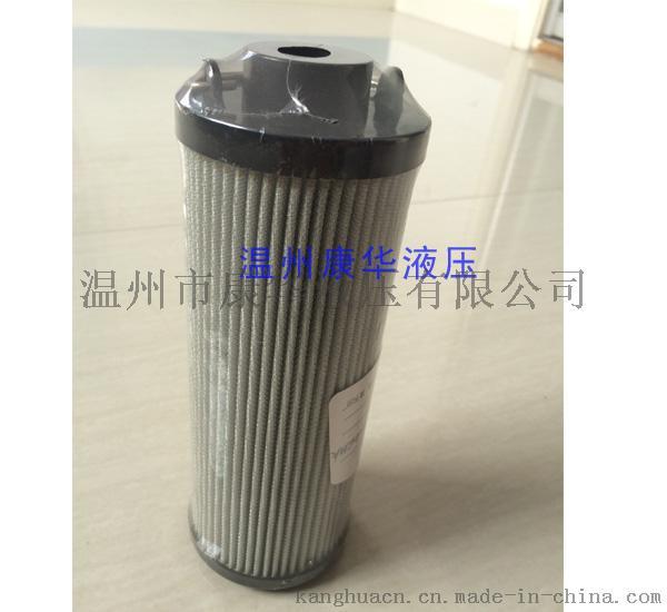 康华非标滤油器定做油滤器滤芯699405685