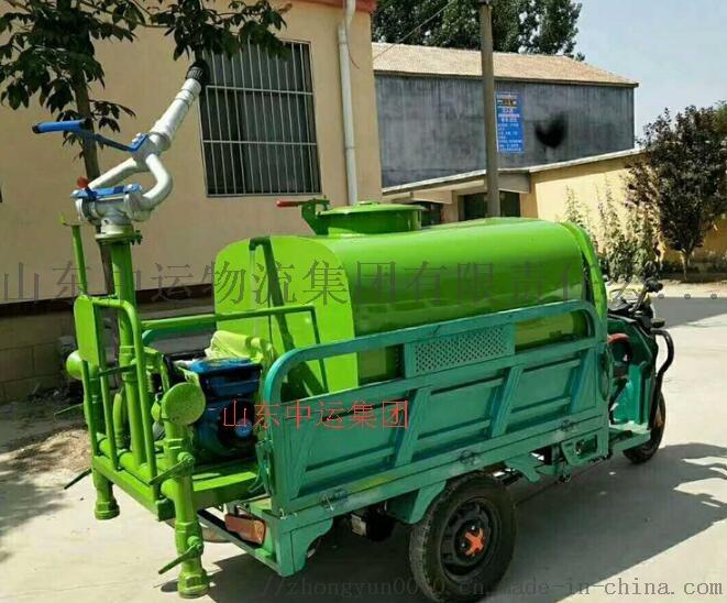 山东生产小型洒水机 洒水车 电动车洒水厂家直销759515522