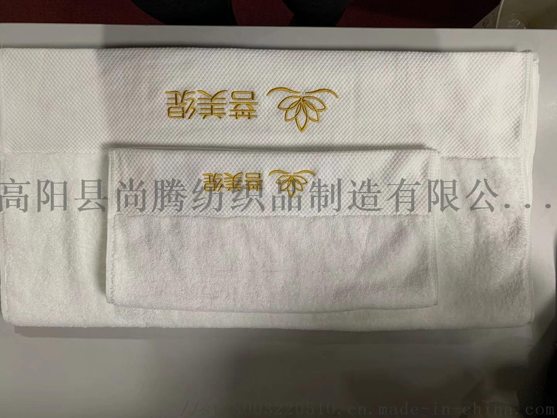 厂家生产酒店浴巾绣字题标826293362