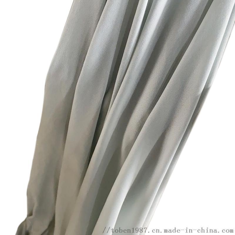 吸光发热纤维母粒/光照发热面料原材料963927565