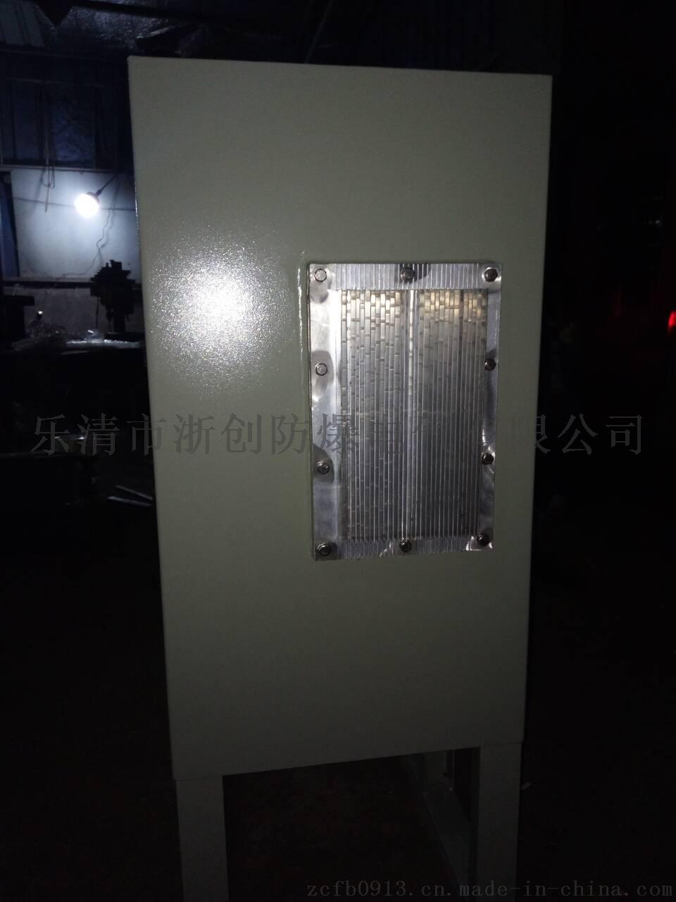 照明动力配电箱 FXMD防水防尘防腐照明动力配电箱726782762