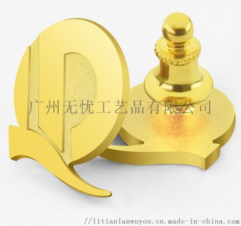 恒大司徽广州房地产logo胸章制作800243285