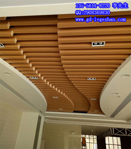 木纹铝方通天花造型 仿木纹铝方格吊顶.jpg