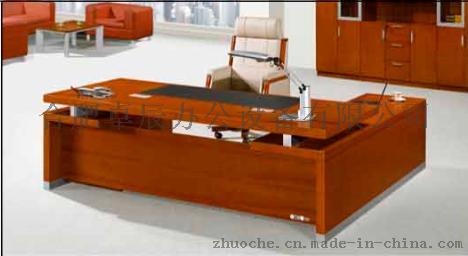 安徽 合肥 班台 主管桌 经理桌71192335