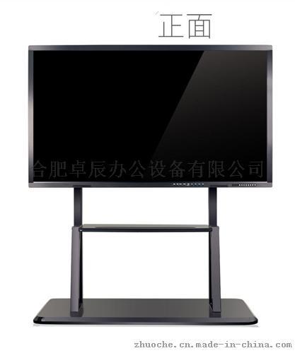 合肥卓辰ZC-HY001会议智能平板触控一体机754181035