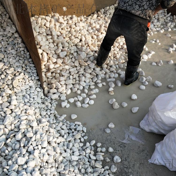 彩色石子价格多少钱一吨 北京颜色彩色石子批发价格92068815