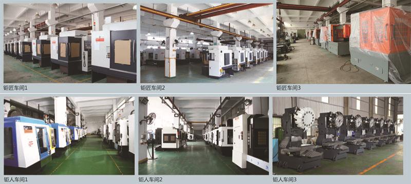 深圳钜匠科技JNC2016Z重切削数控龙门加工中心40772155