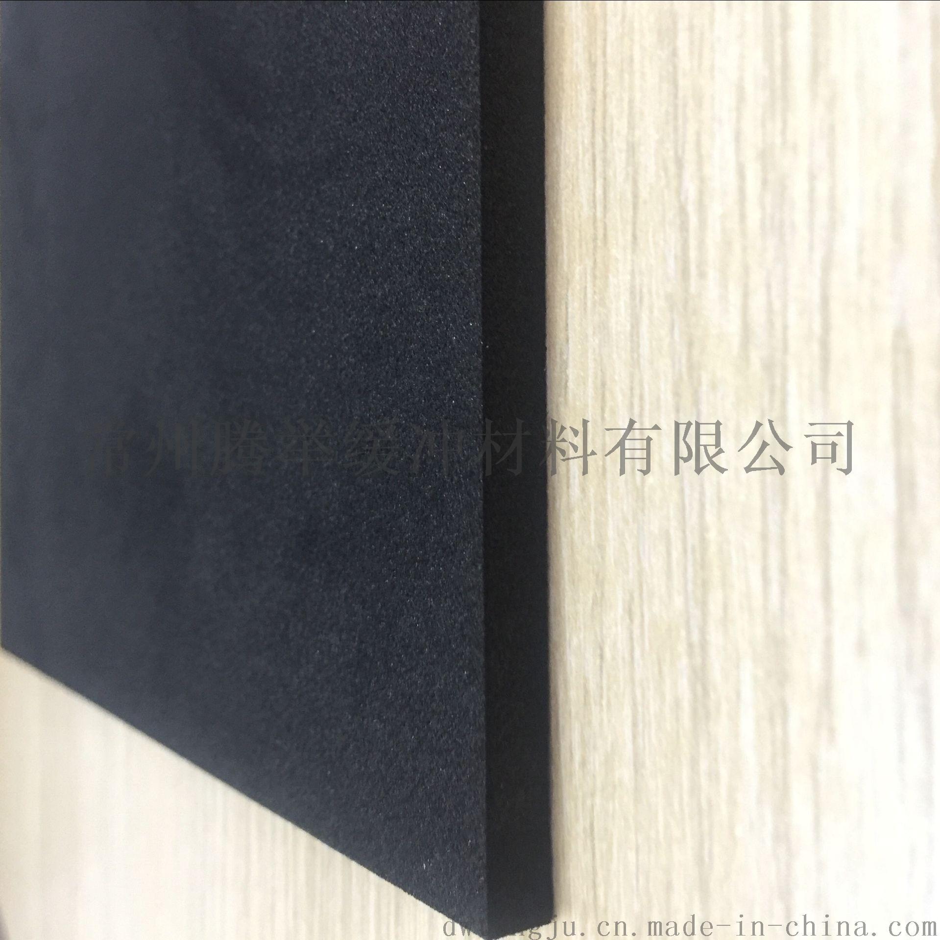 江浙沪厂家直销黑色EVA,高品质环保型EVA材料56792465
