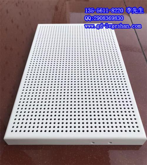 穿孔铝单板 幕墙冲孔铝板 冲孔铝板天花.jpg