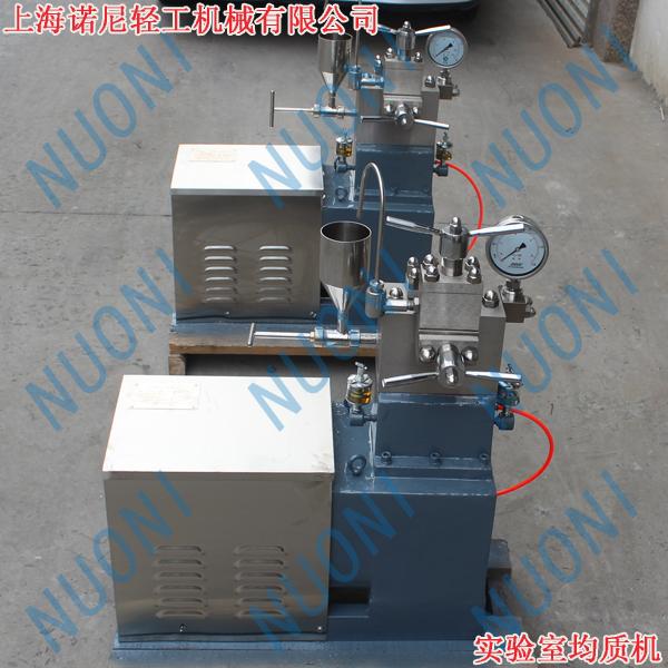 上海诺尼GJJ-0.06/70小型实验室均质机 高校试验均质机37199905