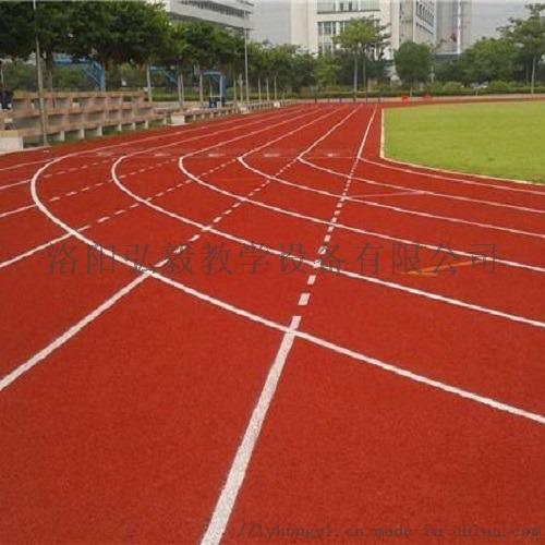 塑胶跑道铺装价格-洛阳塑胶跑道-塑胶跑道厂家858646122