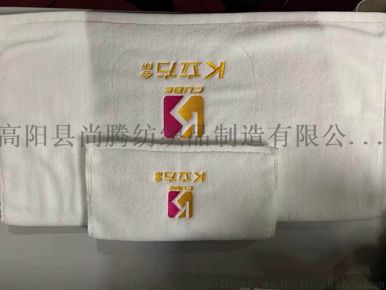 厂家生产酒店32股500克浴巾现货发送828838442