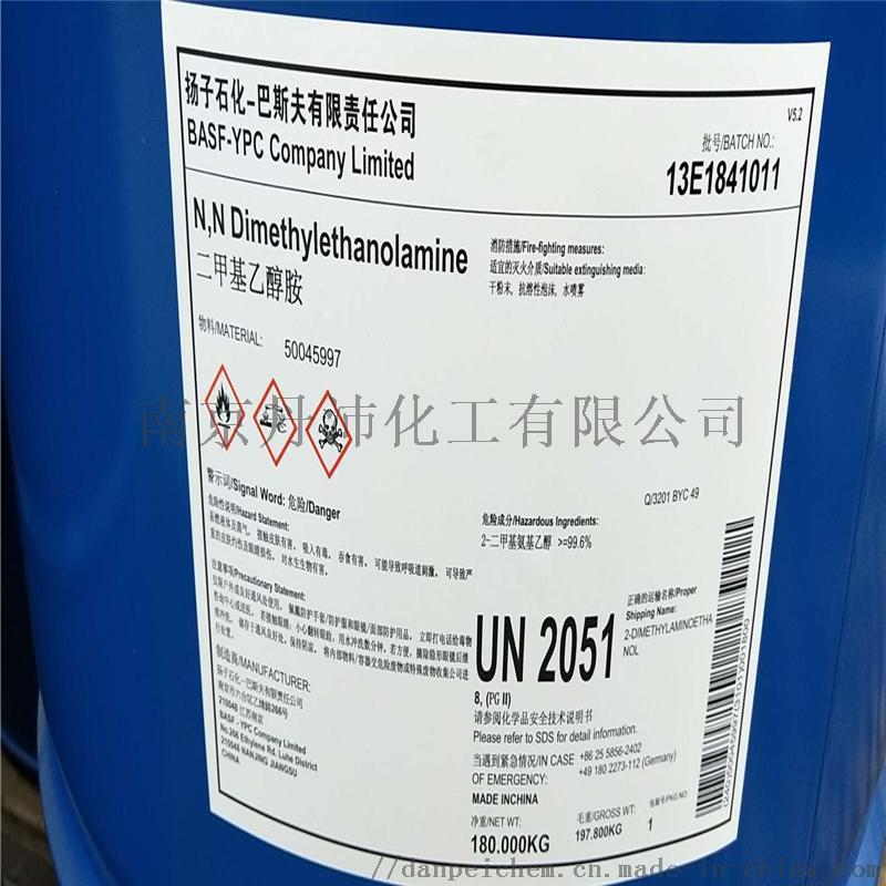南京现货DMEA二甲基乙醇胺一桶起批116303532