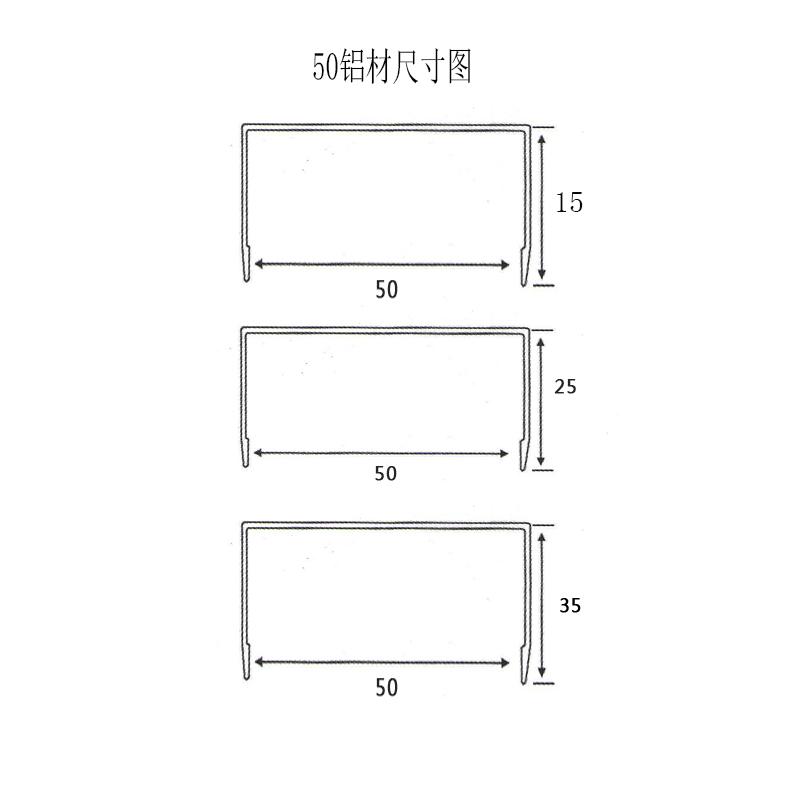 净化铝合金彩钢板固定包边50槽铝25/15U型卡槽118378412