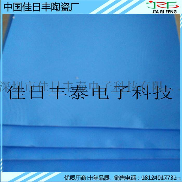 导热硅胶片 散热性能好 软性绝缘矽胶垫片厂家703784315