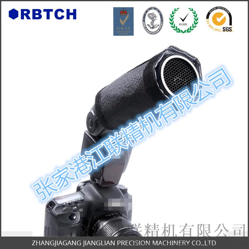 相机闪光燈专用的铝蜂窝防炫灯光罩配件 亚光黑铝蜂窝芯723794745