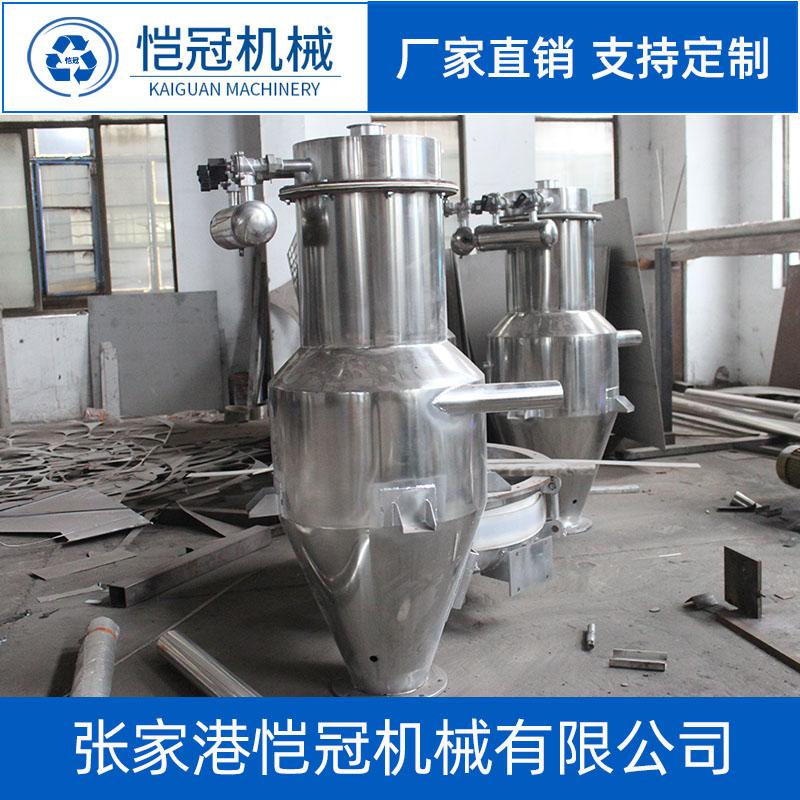 厂家直销不锈钢全自动真空颗粒上料机149586655