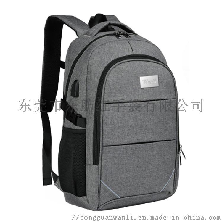 双肩包usb充电电脑背包 商务休闲电脑双肩背包定制867380535