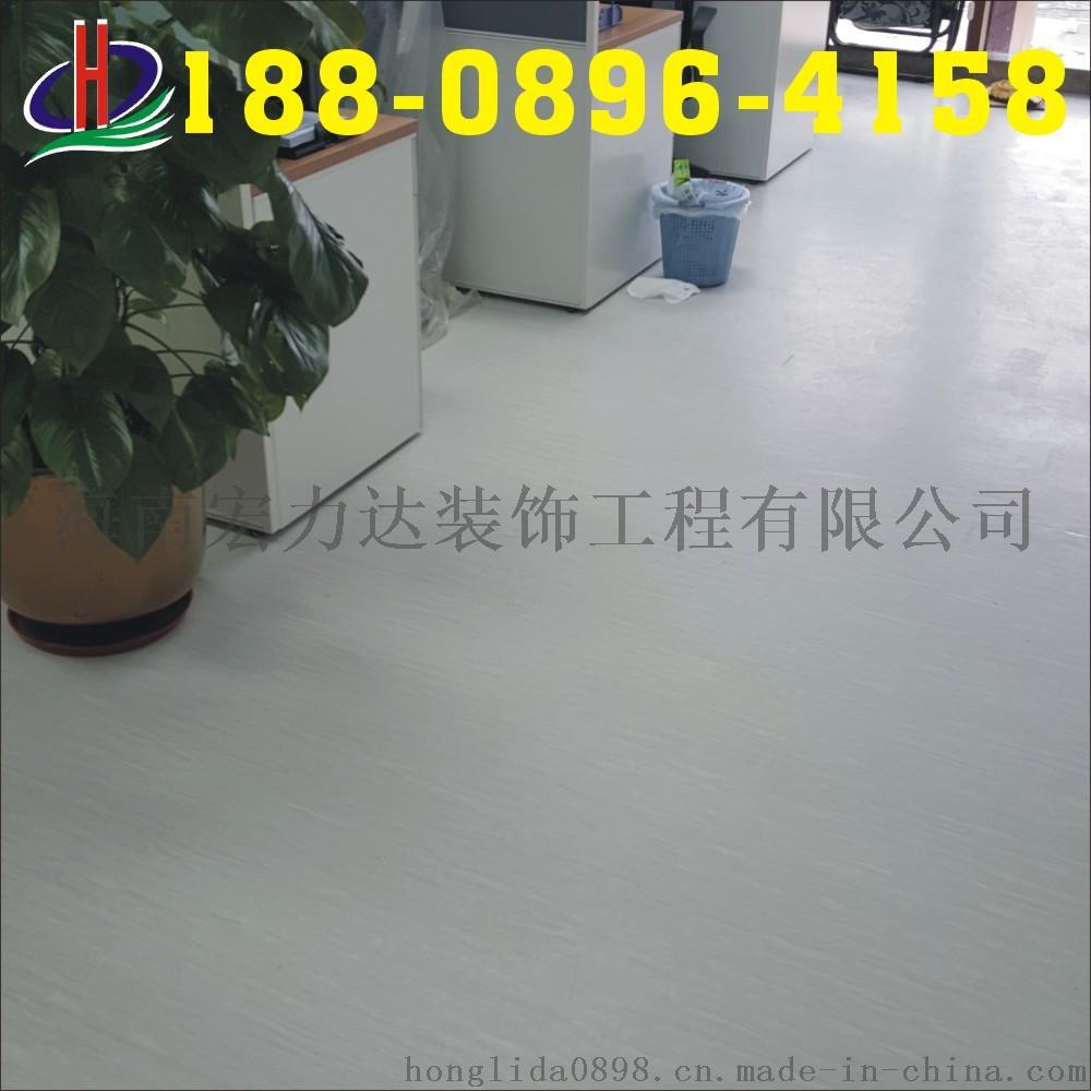 pvc施工队,海南宏力达,专业地板胶工程731197275