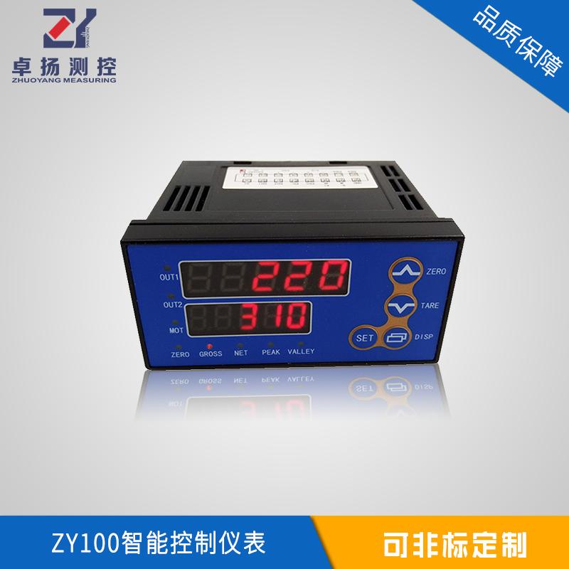 广东称重系统 传感器生产厂家72826532