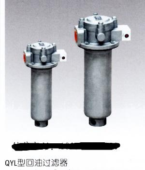 液压过滤器系统过滤器667799775