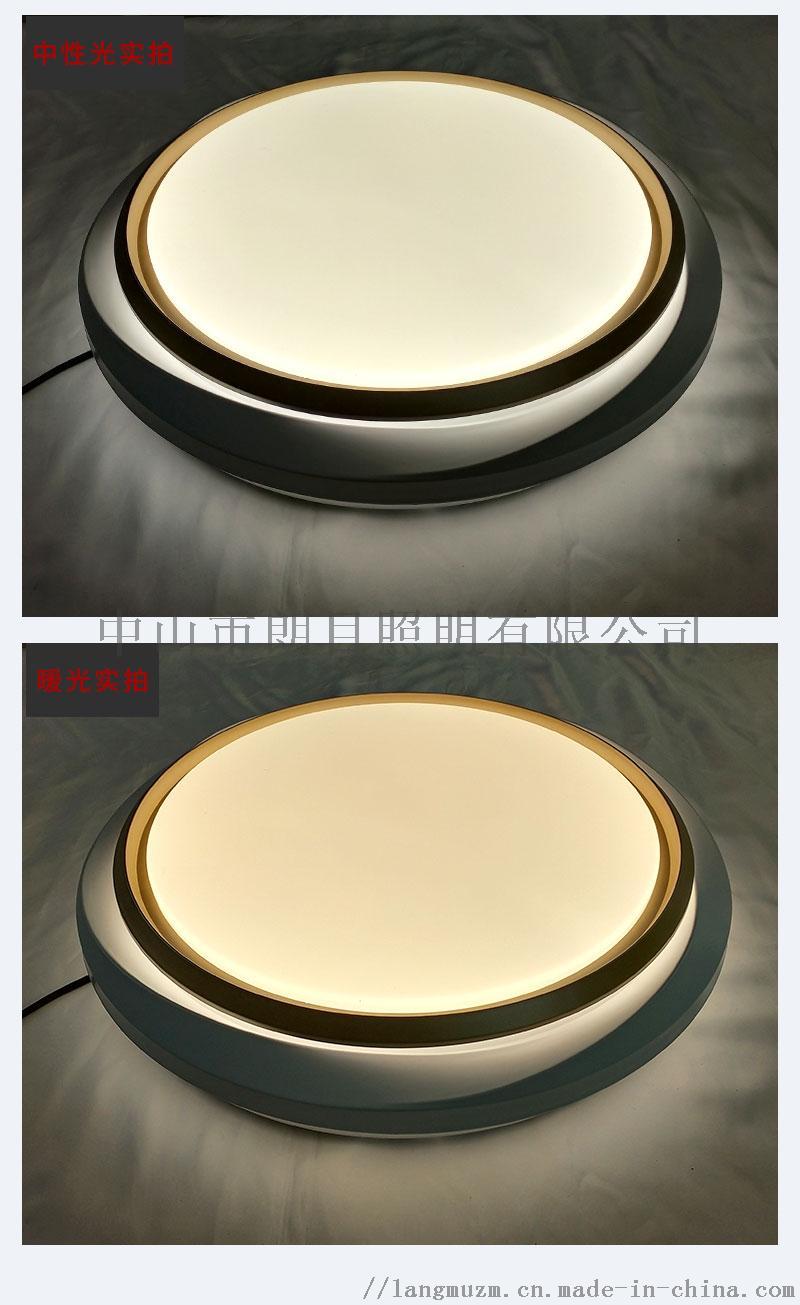 LED吸顶灯卧室灯客厅灯现代风简约风圆形灯具135769572