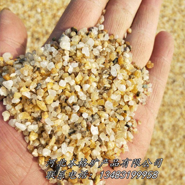 玻璃用统砂 水处理过滤石英砂石英粉 白色石英砂86565595