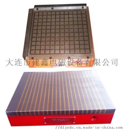 好品质的超强力永磁吸盘产品-大连建鑫厂家现货提供767183542
