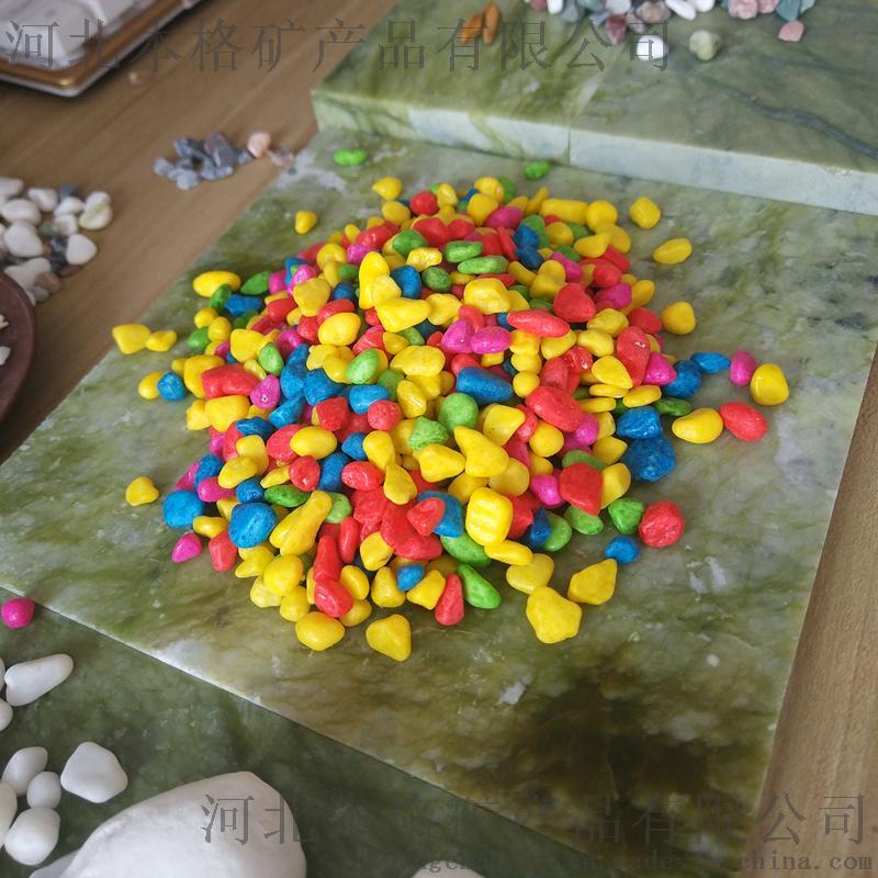 3-5公  色鹅卵石价格,河北本格鹅卵石厂家92020525