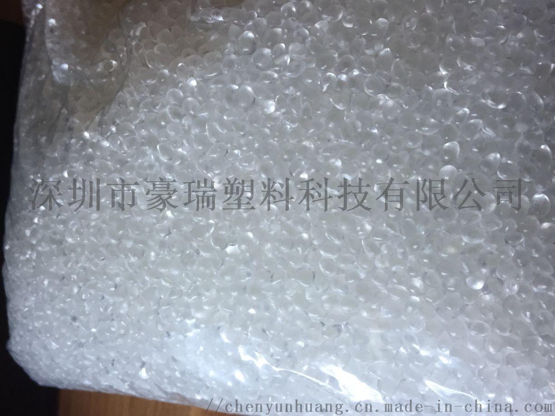 TPU聚氨酯油墨油漆涂料用树脂6715  677887641305